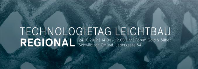 Technologietag Leichtbau Regional 2019